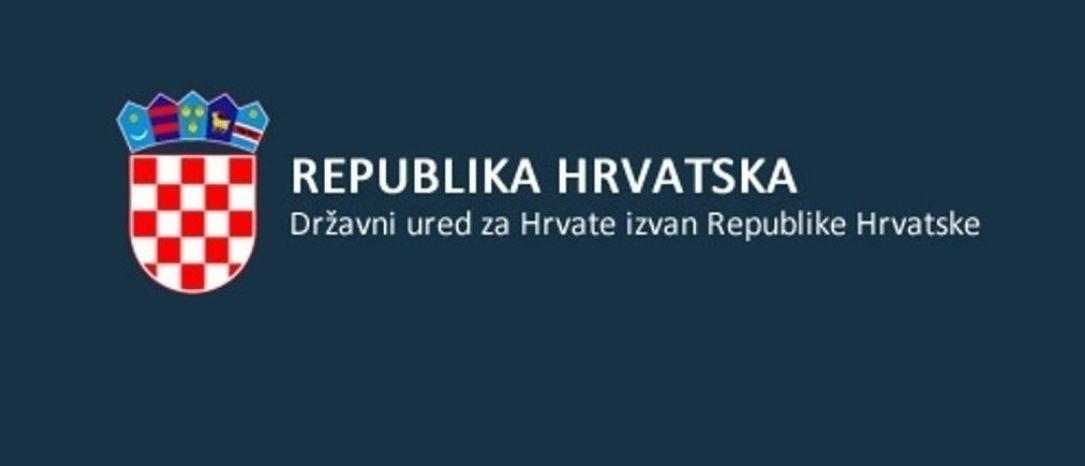 Zentrales staatliches Amt für Kroaten außerhalb Kroatiens